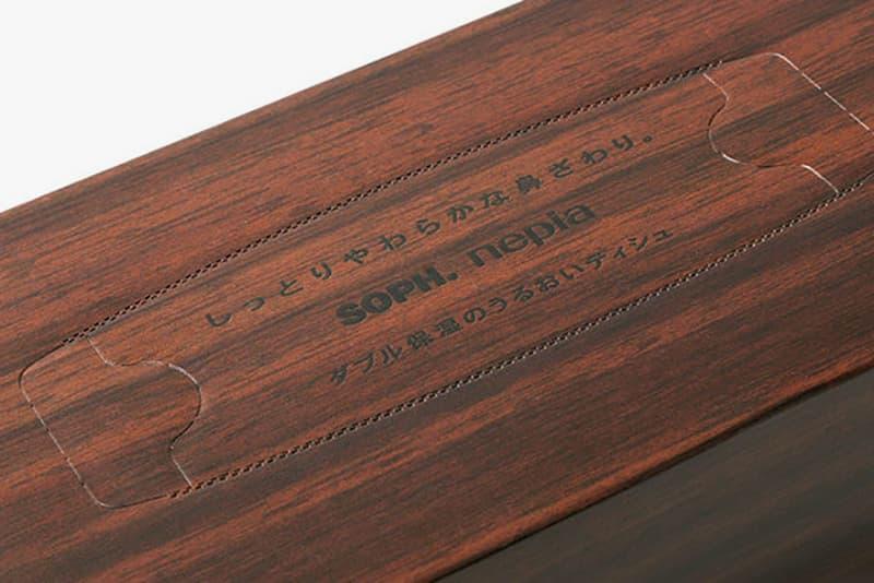 SOPH. Nepia Wood Tissue Box Designs