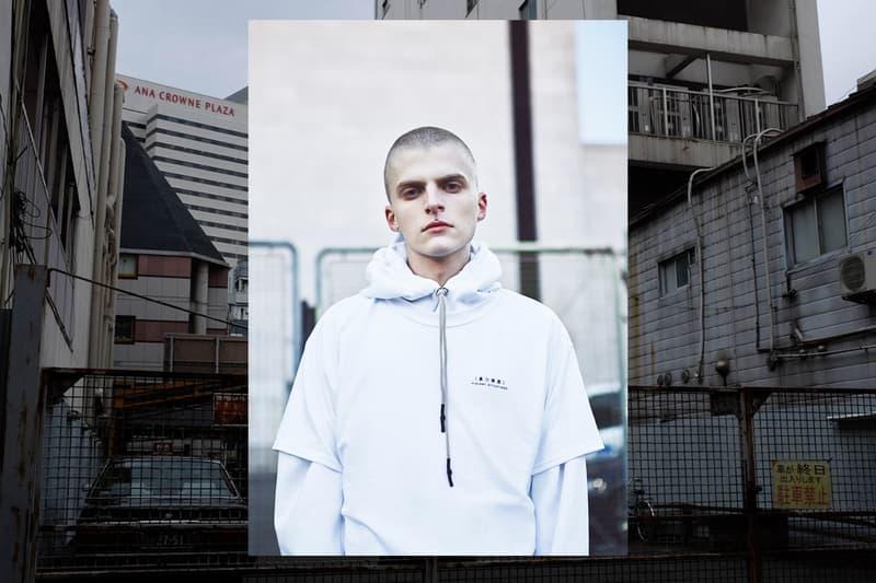 VIOLENT SITUATIONS Tobias Birk Nielsen