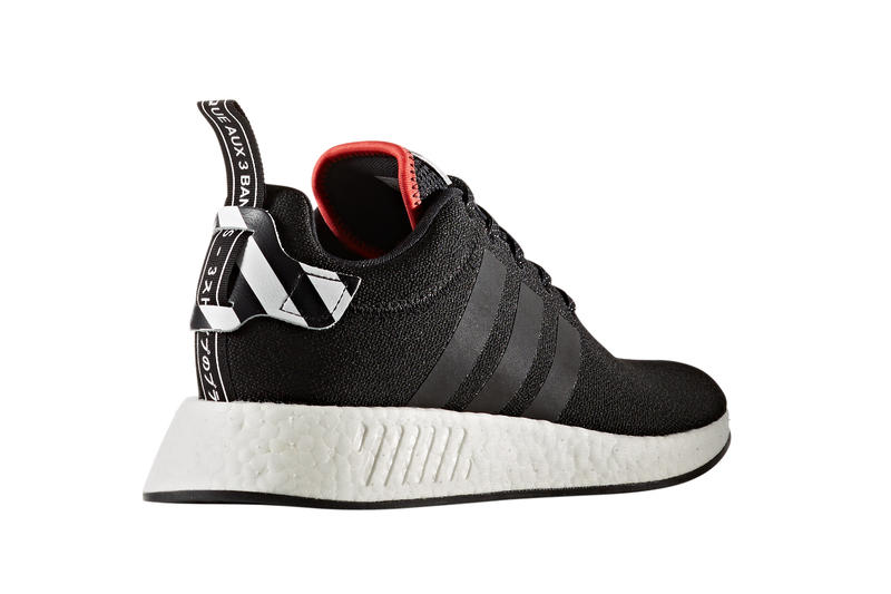 adidas NMD Limited-Edition R1 and R2 Update Hong Kong Flagship Store