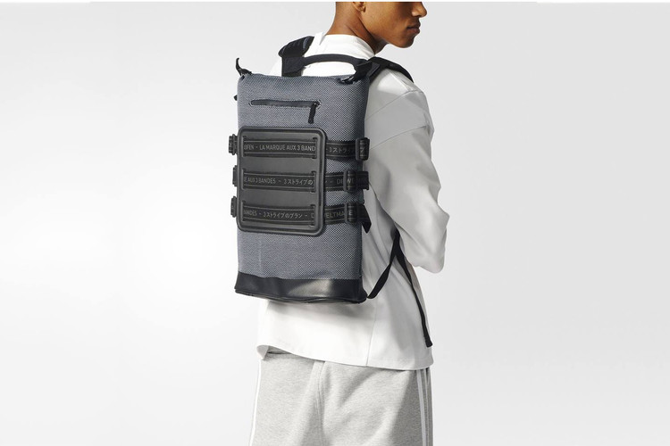16ccb009b5a4 You Can Now Wear Your adidas Originals Primeknit NMDs as a Backpack