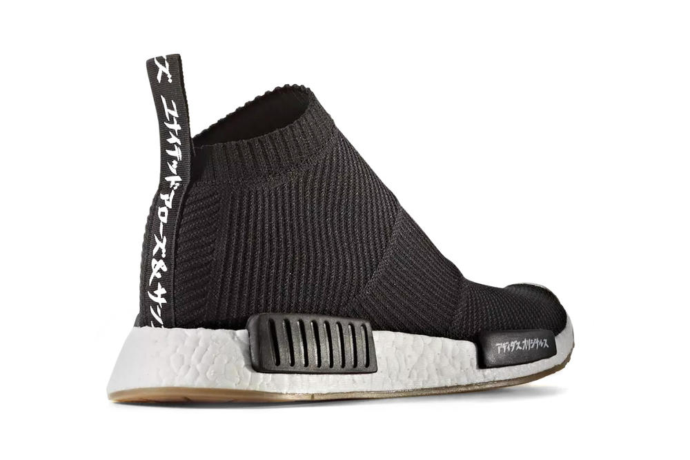 Official Look adidas Originals UNITED ARROWS & SONS MIKITYPE NMD City Sock Model