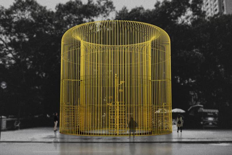 "Ai Weiwei ""Good Fences Make Good Neighbors"" New York"