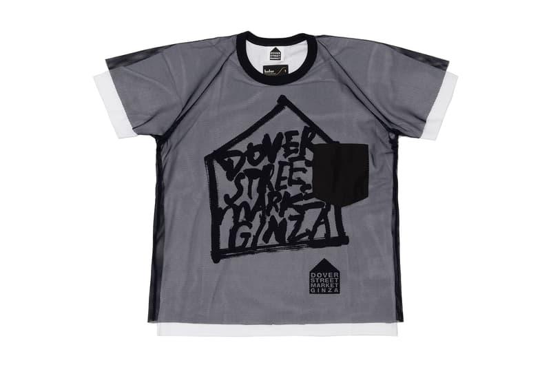 Dover Street Market Ginza 5th Anniversary Kolor Grey