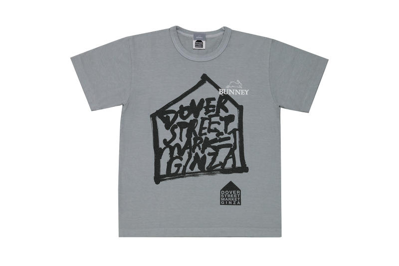 Dover Street Market Ginza 5th Anniversary Bunney Front