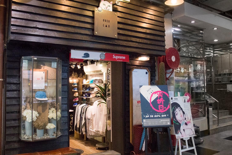 1 of 6 HYPEBEAST Hong Kong Select Shop Guide 2017 61c67ff06b