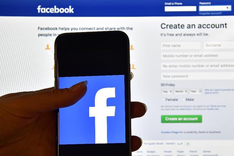 facebook internet social network