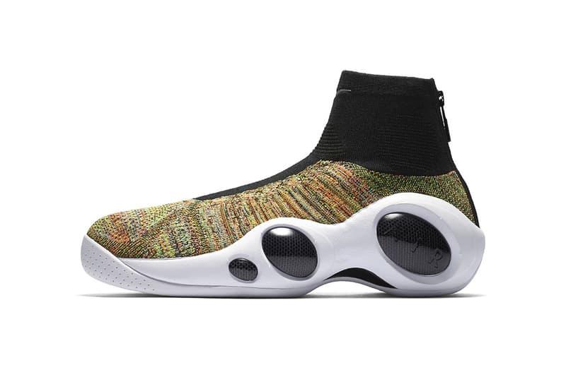 Nike Zoom Bonafide Multicolor