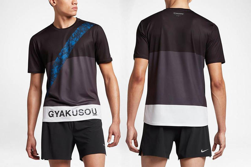 "NikeLab x UNDERCOVER SS17 ""Gyakusou"" Collection"