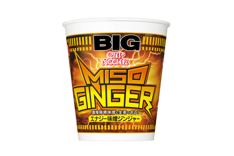NISSIN Miso Ginger Energy Cup Noodle