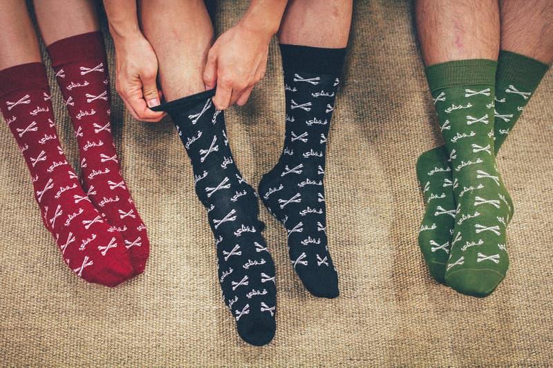SBTG Surplus Collaboration Happy Socks