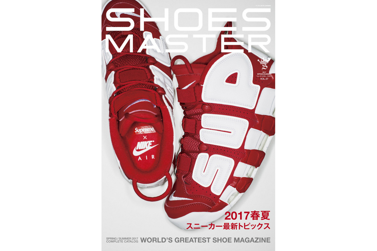 Supreme x Nike Uptempo Covers SHOES