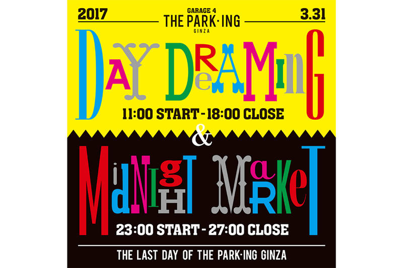 THE PARKING GINZA Daydream and Midnight Market