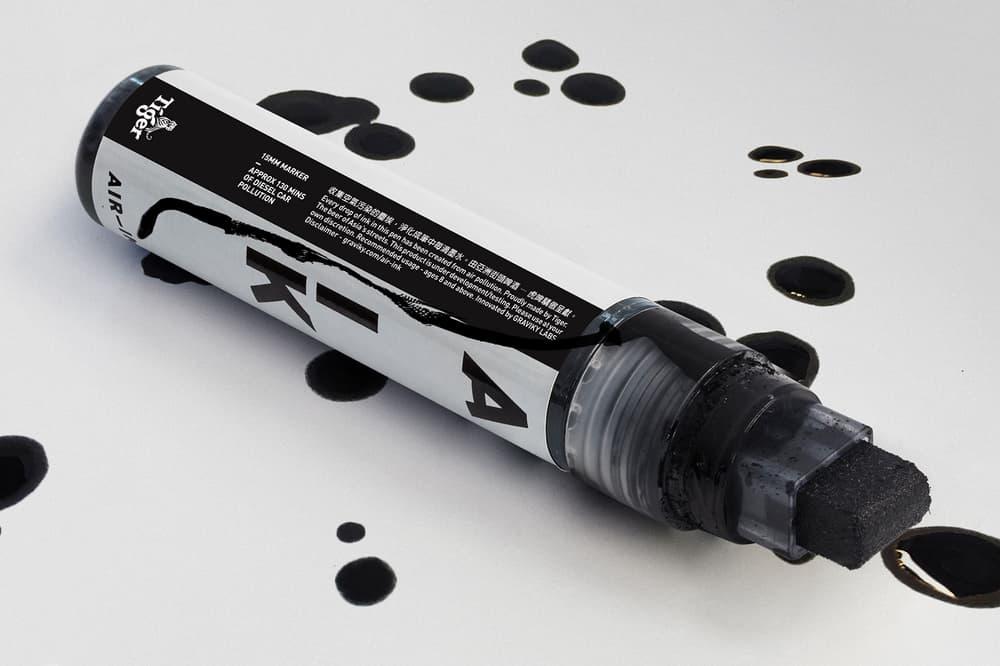 Tiger Beer Present Air-Ink Pollution Pen Art