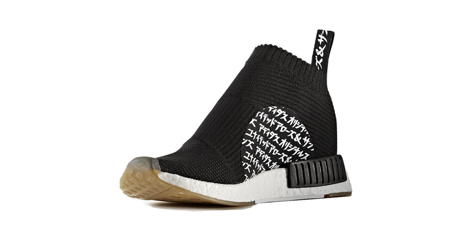 reputable site b2fe3 f9aaa adidas Originals x UNITED ARROWS & SONS x MIKITYPE NMD City ...