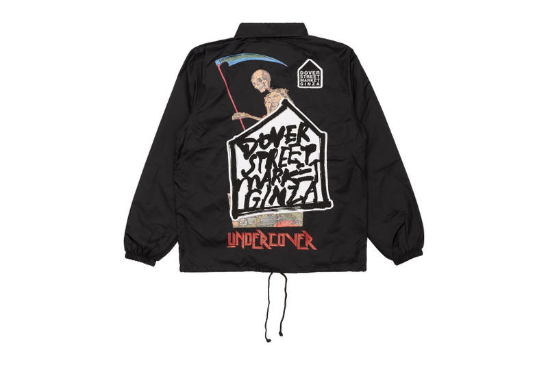 UNDERCOVER Dover Street Market Ginza 5th Anniversary Chaos and Balance Reaper Jacket Back