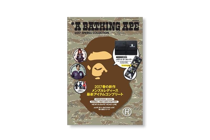 bape a bathing ape travel summer magazine