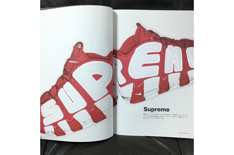 "A Look at All the Supreme x Nike Air More Uptempo ""Suptempo"" Colorways"