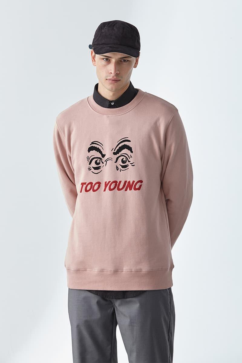 i love ugly brand fashion lookbook