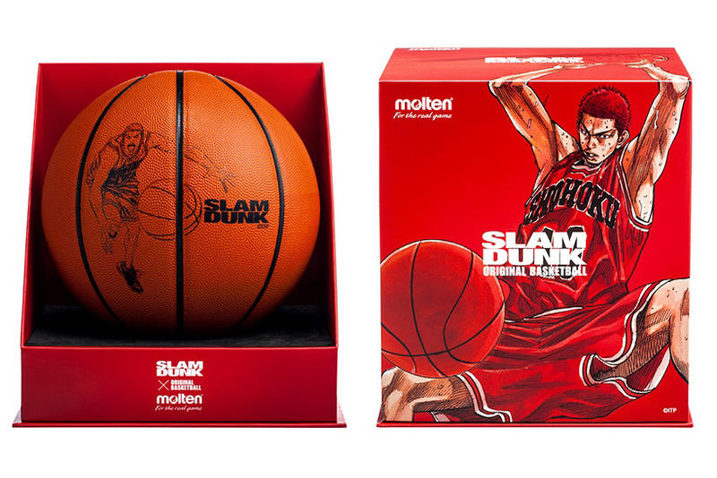molten SLAM DUNK Basketball