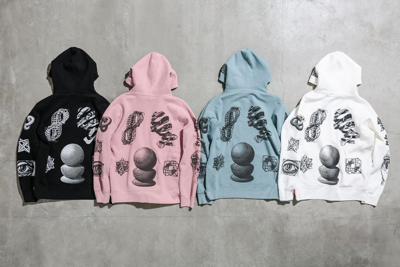 Supreme MC Escher Hoodies Back