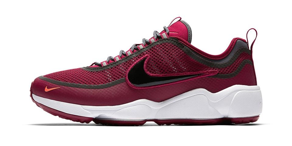 best sneakers 2875a 7acd2 Nike Zoom Spiridon Ultra in