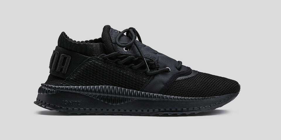 61d0fb4113 PUMA Drops New TSUGI SHINSEI