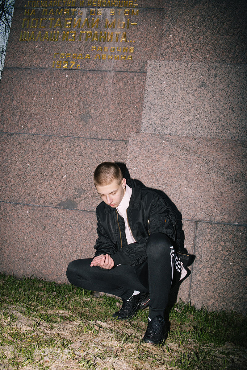 Post Soviet Youth Fucking Young Editorial