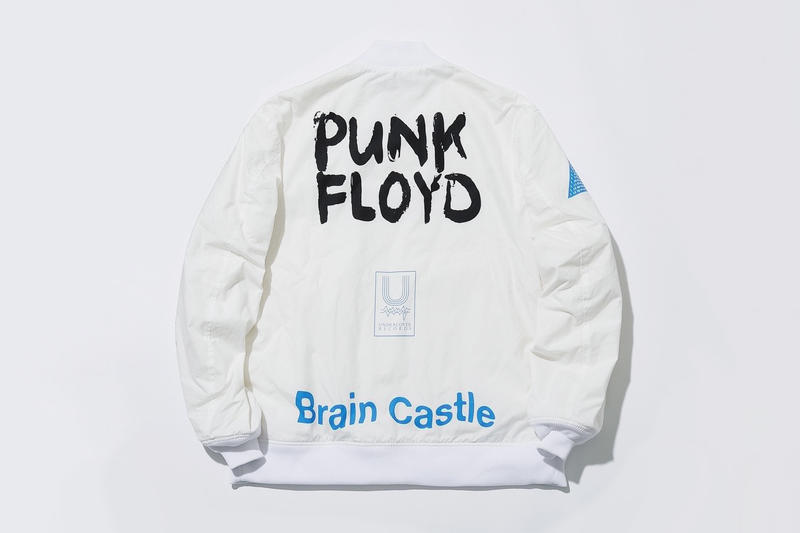UNDERCOVER RECORDS Merchandise CAN Punk Floyd