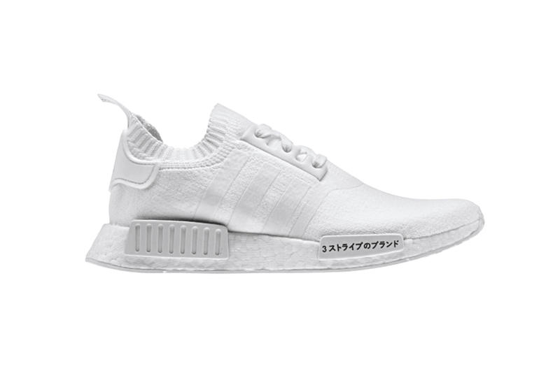 sports shoes 0354d b085a adidas 2017 NMD_R1 Primeknit