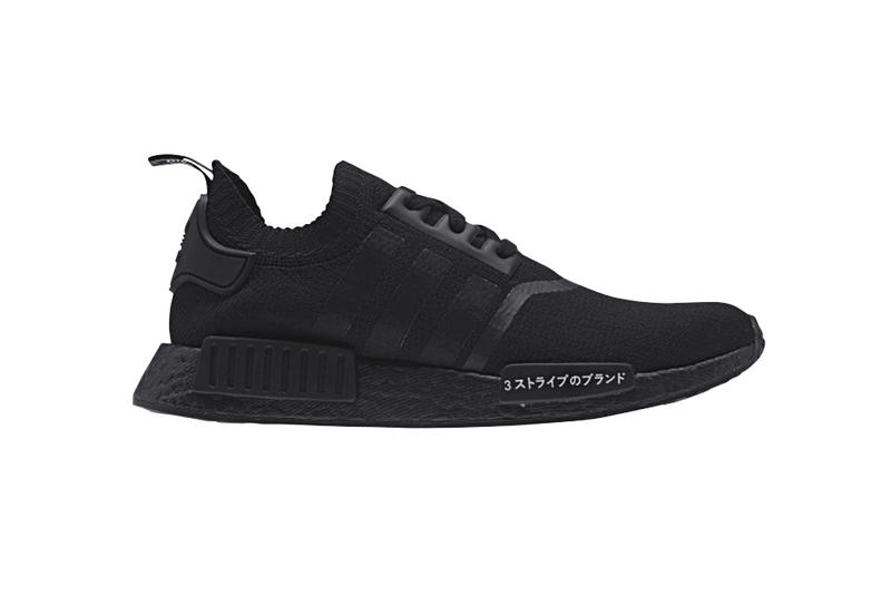 adidas 2017 NMD R1 Primeknit Japan BOOST Pack