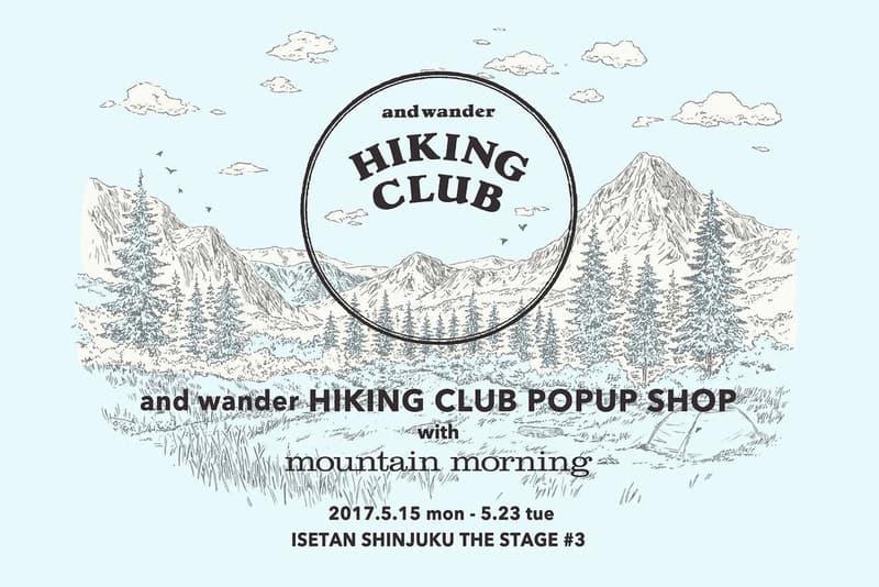 and wander hiking club