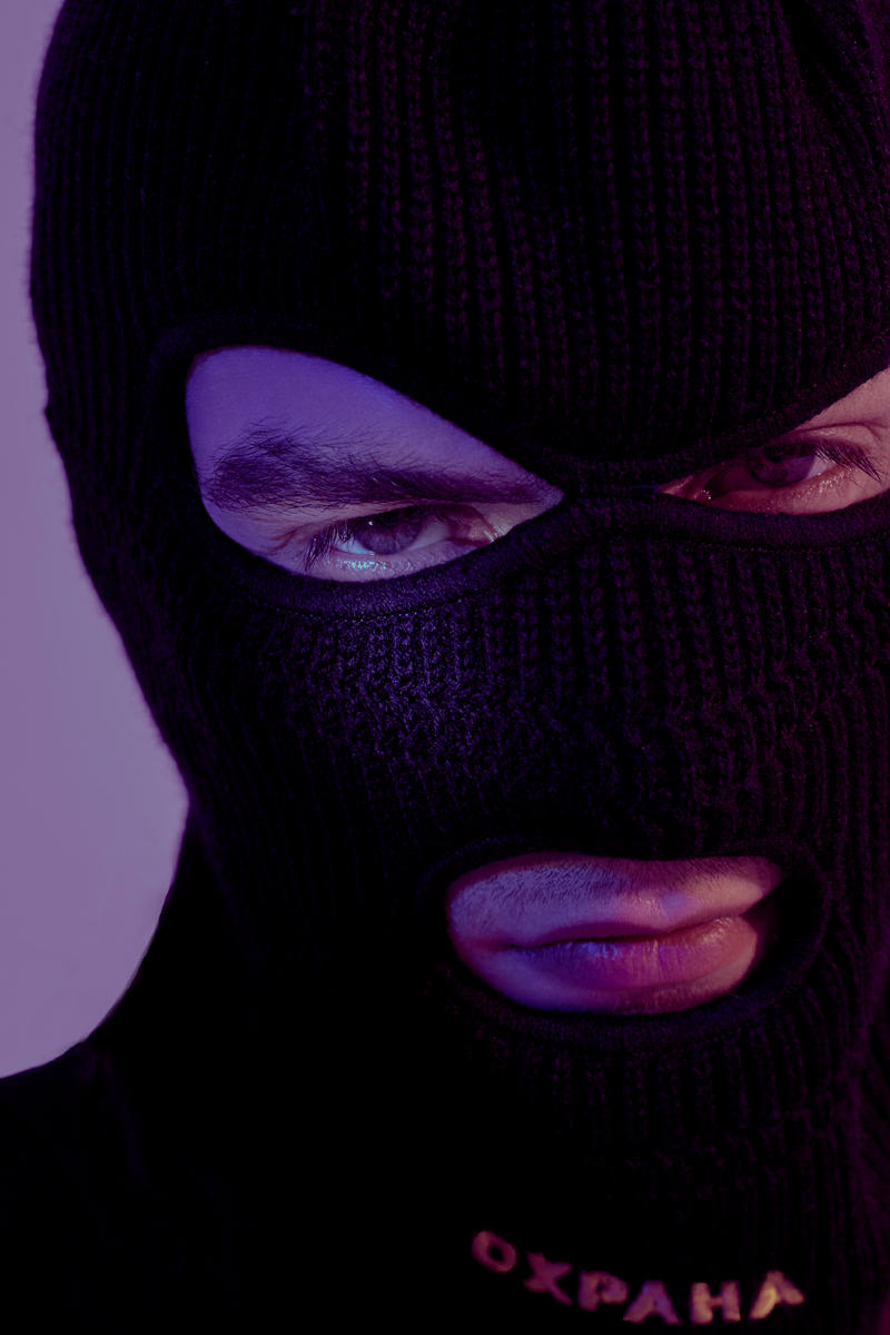 CXP Crime x Punishment Russian Streetwear Collection Lookbook