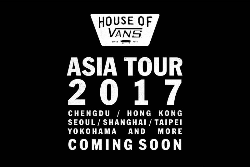 House of Vans Asia Tour 2017