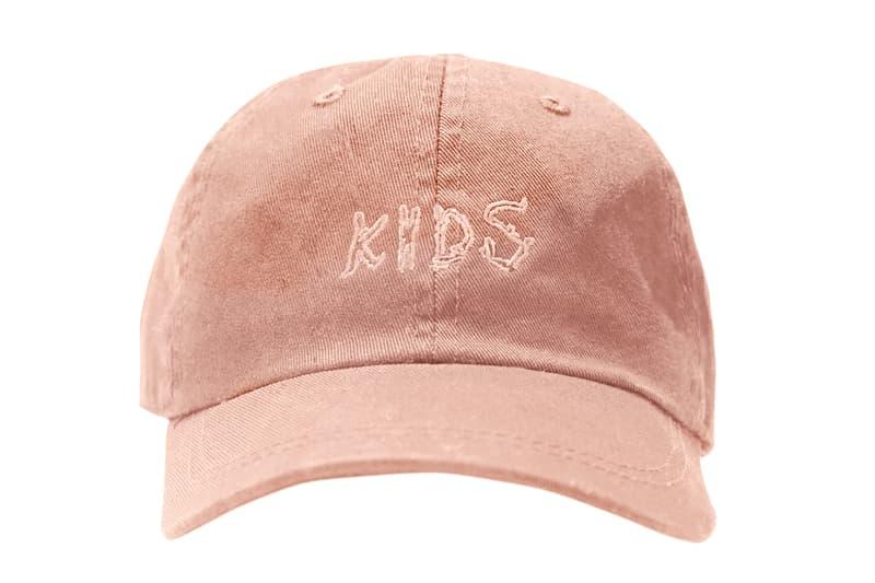 TheKidsSupply Kanye West Kim Kardashian Launch