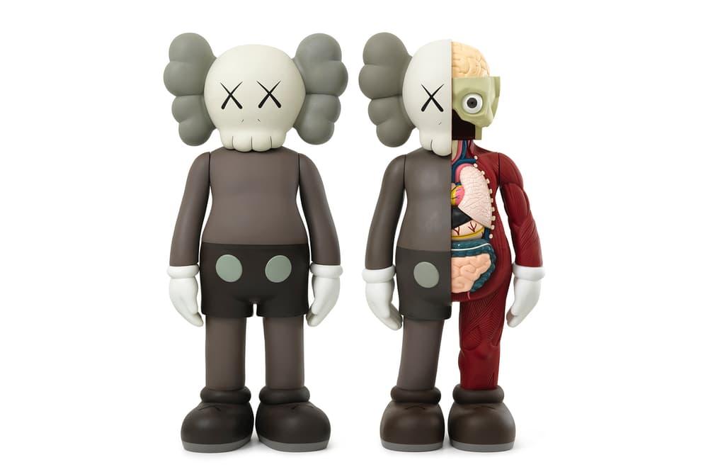 MoMA KAWS Companion Vinyl Toys Art Design Museum of Modern Art