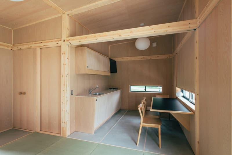 Muji House Minimalist Home