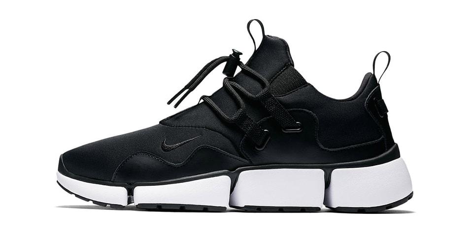 Nike Pocket Knife DM in Black  White  HYPEBEAST