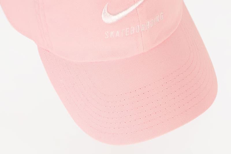 Nike SB Pink Hat Skateboarding 2017 Spring Summer