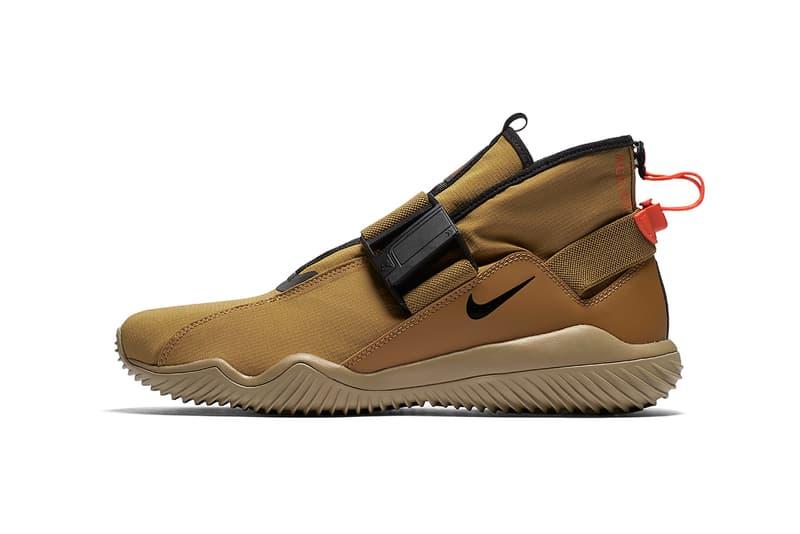 NikeLab ACG 07 KMTR Golden Beige Cool Grey
