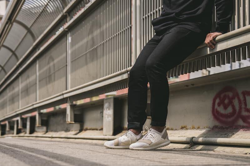 Under Armour Threadborne Shift Sneaker beige bridge