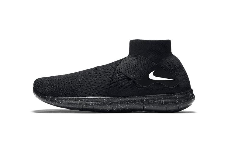 best service eb5df 2f367 Nike Free RN Flyknit. UNDERCOVER   NikeLab Launch Their 2017 Summer  GYAKUSOU Footwear