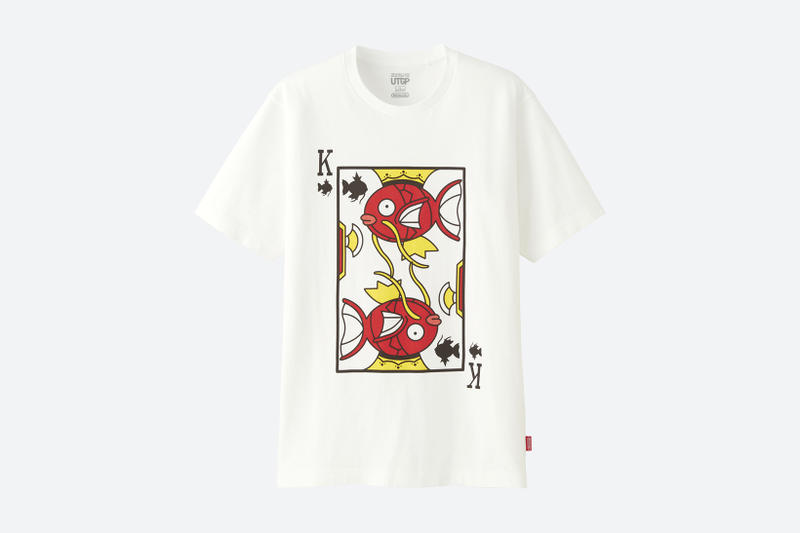 Uniqlo UT Grand Prix 2017 Nintendo Collection