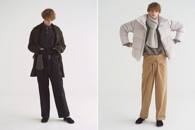 URU 2017 Fall/Winter Collection Lookbook