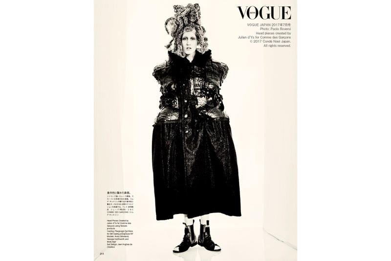 Vogue 2017 July Issue Featuring COMME des GARÇONS
