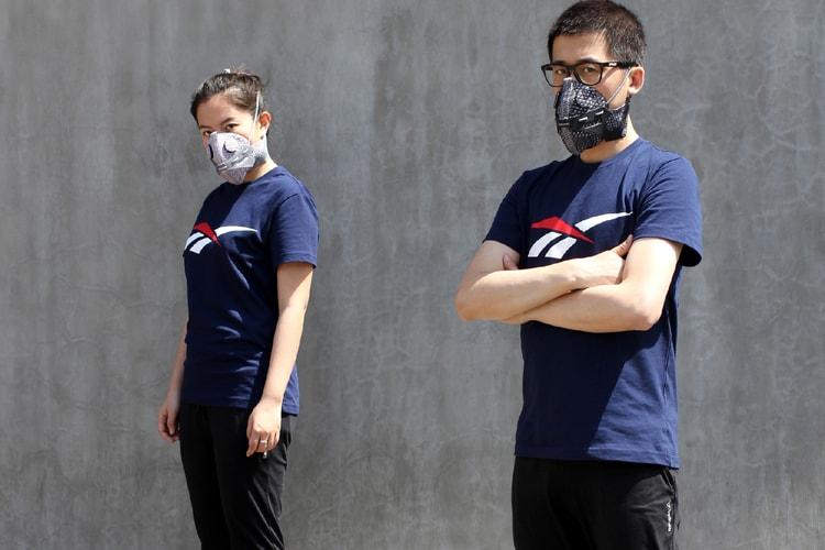 b4aa5762d8e4 Sneaker Mask Designer Zhijun Wang Creates Reebok Zoku Runner Masks