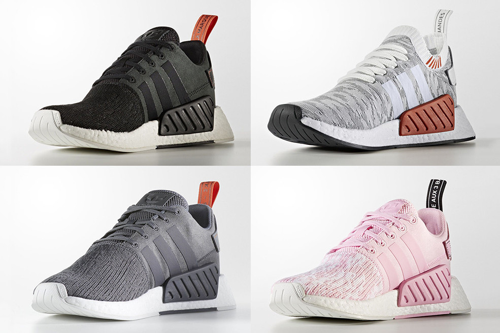 New adidas NMD R2 Colorways Releasing