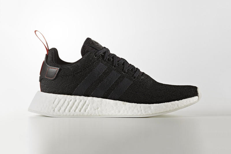 finest selection bed25 70e19 New adidas NMD R2 July Colorways