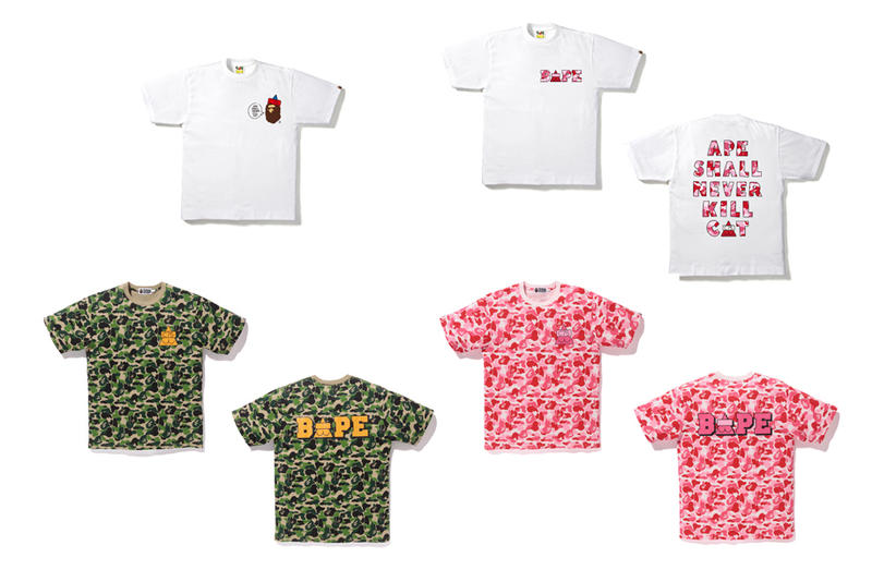 Club 75 x BAPE 2017 Spring Summer Collaboration Pedro Winters Ed Banger Records Micheal Dupouy All Gone So me