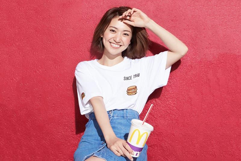 BEAMS McDonald's Limited Edition Collaboration