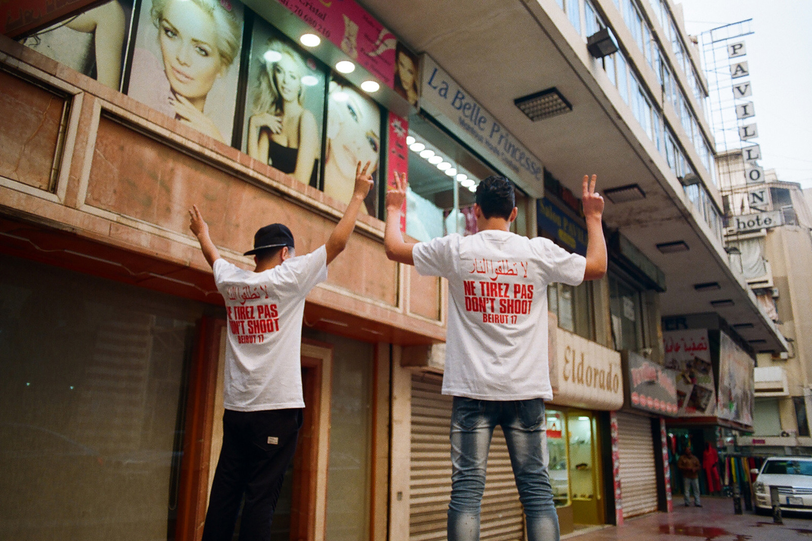 Beirut Youth Exhibit adidas Originals Art Fashion Streetwear Charity
